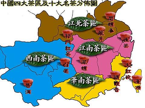 台湾绘制中国地图
