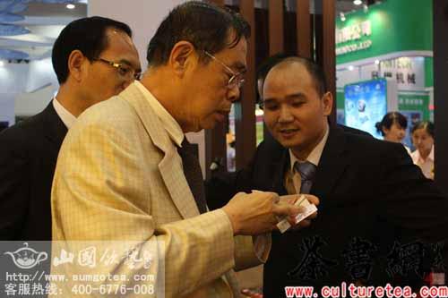 世界茶王李瑞河与我司董事长林玉辉互换名片图片